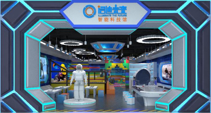 启迪未来儿童科技馆