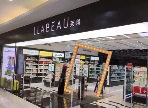 LLABEAU莱碧