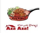 Aza Aza!芝士年糕料理