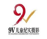 9V儿童纪实摄影