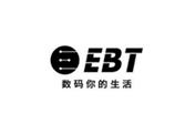 EBT数码通信