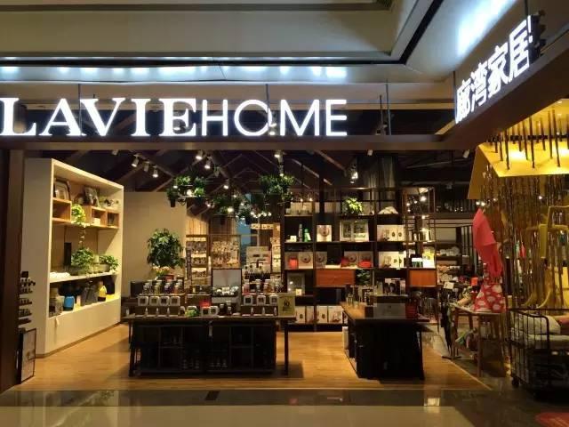 LAVIE HOME
