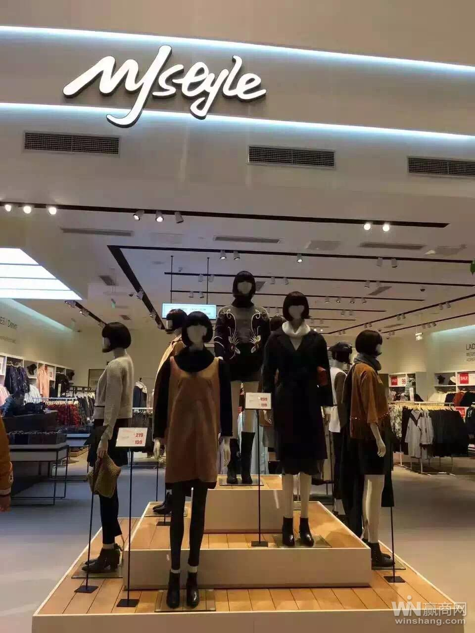 MJstyle
