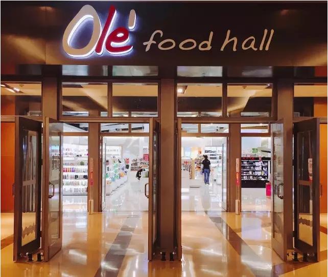 OLE精品超市