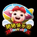 猪猪侠乐园(Party Map)