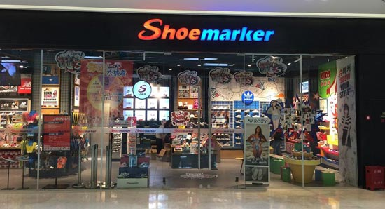 Shoemarker