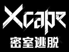 Xcape超級密室