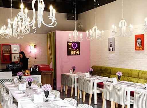 丽海查岩创意时尚餐厅