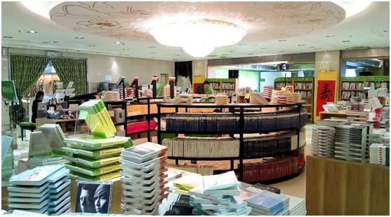 字里行間書店