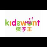 孩子王(kidswant)