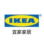 宜家家居(IKEA)