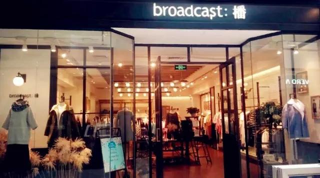 Broadcast:播
