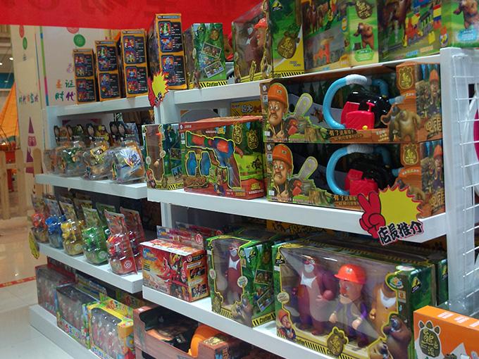 爱就推门玩具店