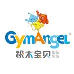 积木宝贝(GymAngel)