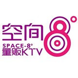 空间8度量贩KTV