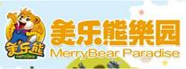 美乐熊文化乐园