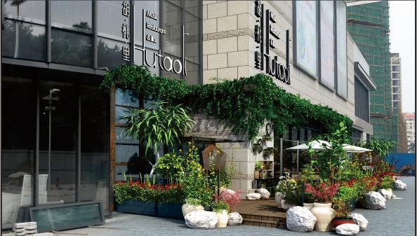 胡桃里音乐酒馆