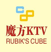 音乐魔方量贩KTV