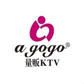 agogo量贩KTV