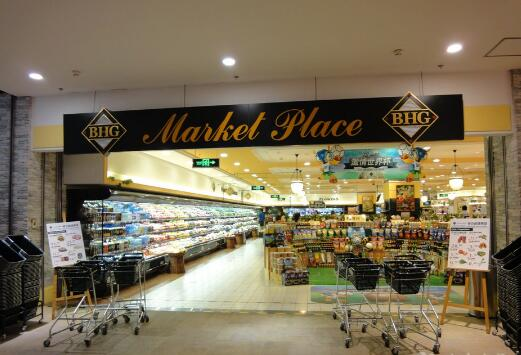 BHG Market Place