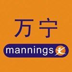 万宁(Mannings)