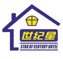 世纪星酒店
