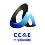 中传国际影城(CCME)