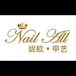 妮欧甲艺(NAIL ALL)