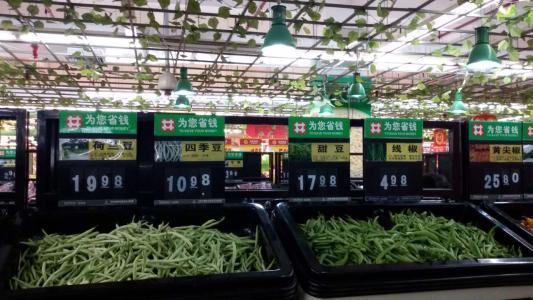 新华都超市