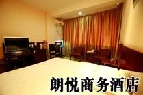 朗悦商务酒店