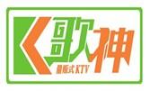 歌神KTV