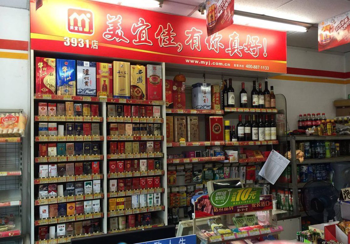 赢商大数据 美宜佳 简介 电话 门店分布 选址标准 开店计划