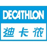 迪卡侬(Decathlon)