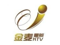 金麦量贩KTV