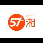 57℃湘(五十七度湘)
