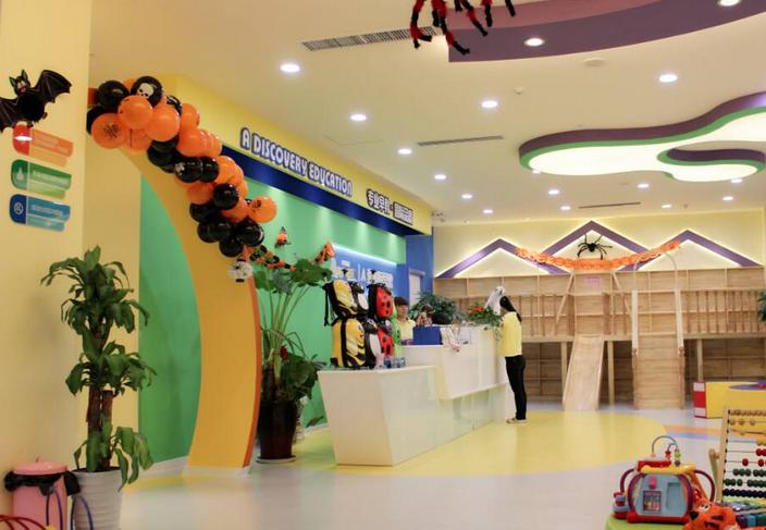 A索儿童国际启育中心