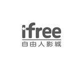 ifree自由人