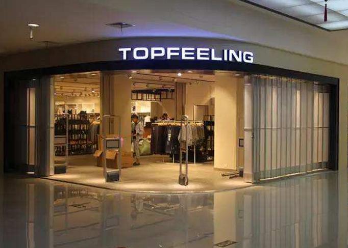 TOPFEELING
