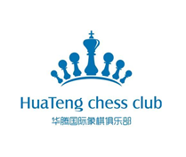 华腾国际象棋俱乐部