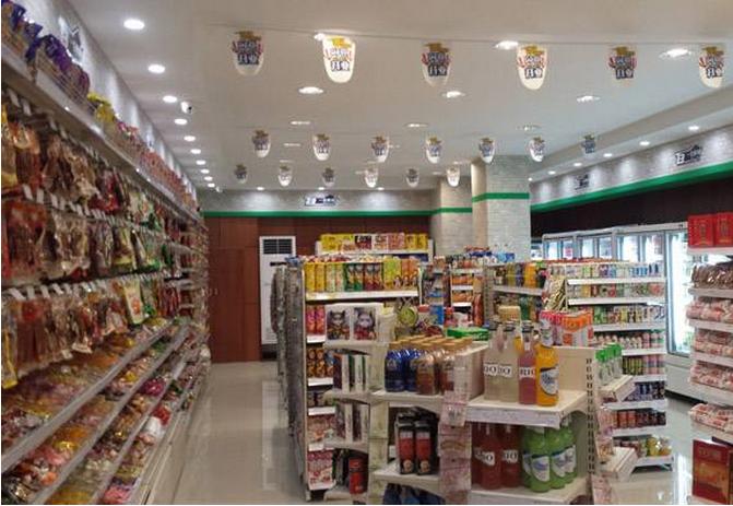 诸暨一百超市