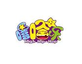 嘻哈乐儿童主题乐园