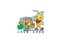 小蚂蚁运动乐园