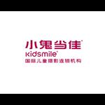 小鬼当佳(kidsmile)