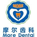 摩尔齿科(MORE Dental®)