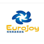 欧悦滑冰场(Eurojoy)