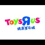 玩具反斗城(ToysRus)