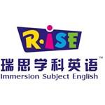 瑞思学科英语(RISE)