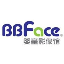Baby Face婴童影像馆