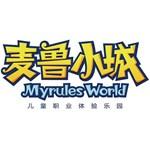 麦鲁小城(Myrules World)
