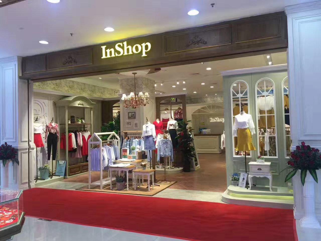 InShop